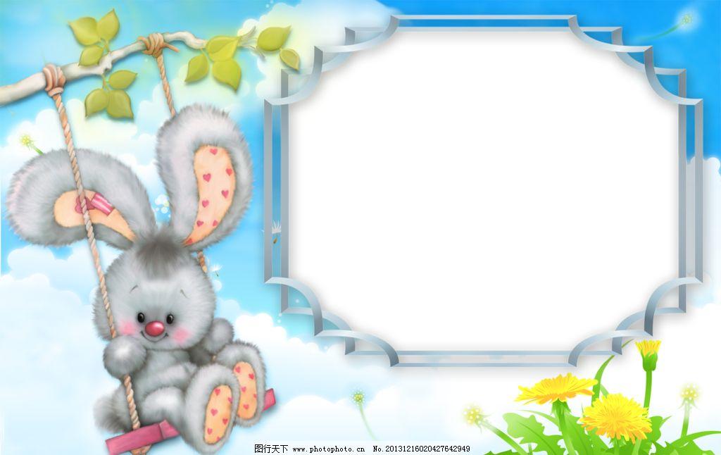 儿童框架平面图 卡通 秋千 花卉 儿童边框素材下载 儿童背景素材下载