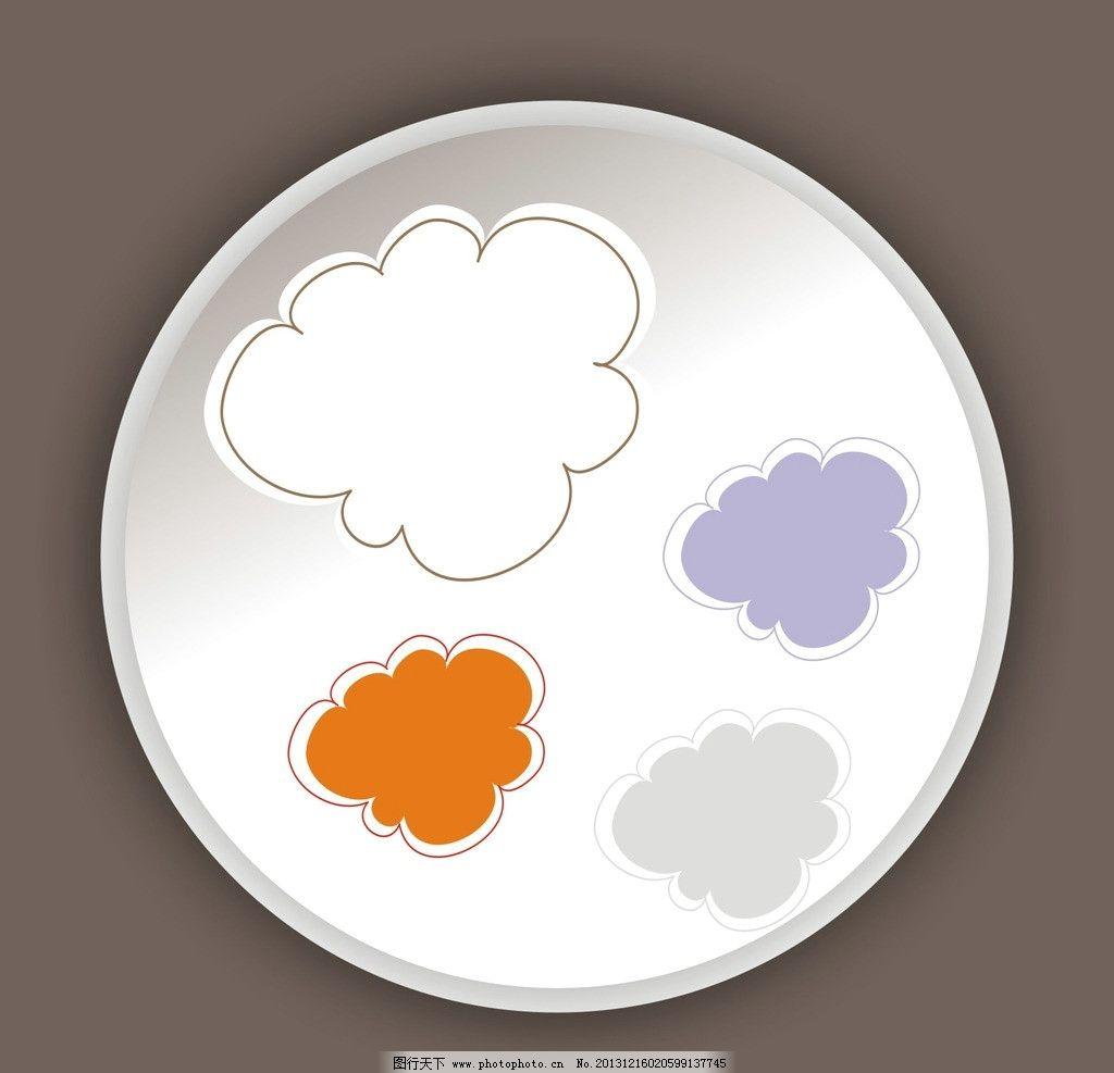对话框 花纹 图案 背景 圆圈 素材 底纹 底纹边框 条纹线条 矢量 cdr