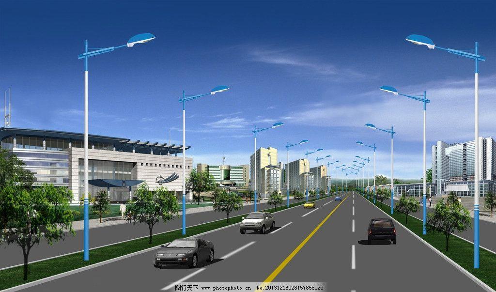 道路 路灯 原创 汽车 亮化 景观设计 环境设计 设计 120dpi jpg