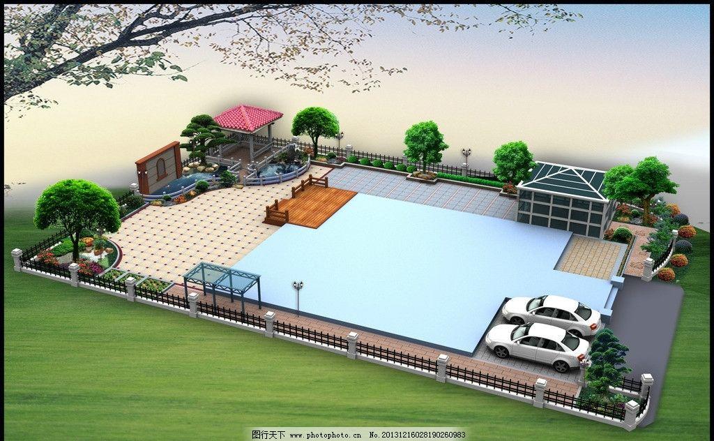 别墅花园设计 玻璃房子 廊架 亭子 水池假山 铺装设计 木平台 天台
