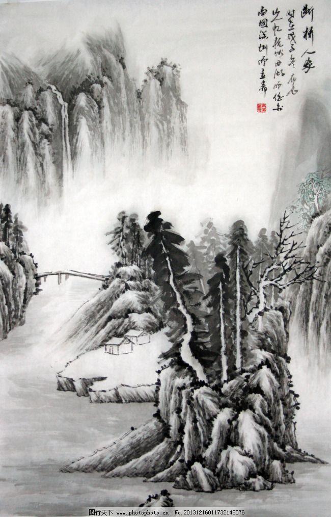 山水水墨画