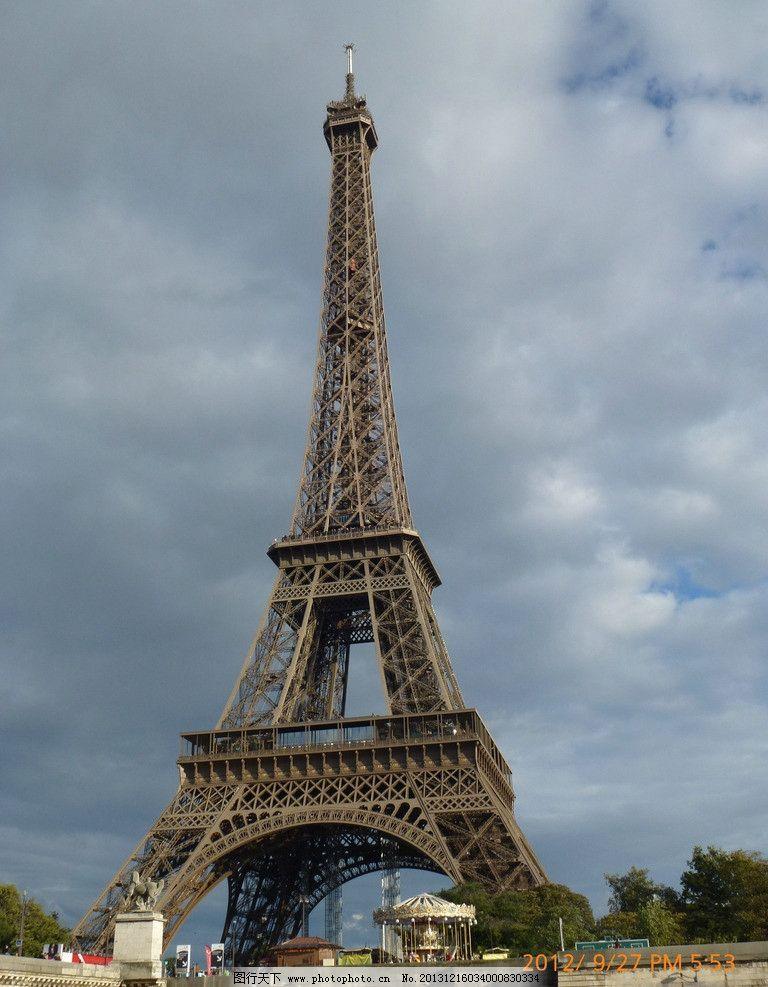 埃菲尔铁塔 法国 素材下载
