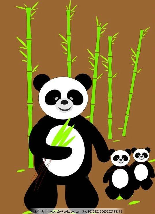 国家宝贝 熊猫 可爱的熊猫 国贝 大熊猫 小熊猫 动物 卡通设计 广告设