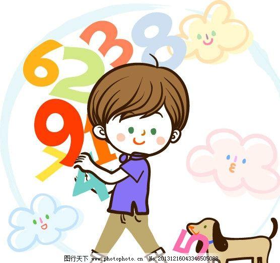数字 学生 小狗 男孩 小学生 数学课 儿童 卡通 童趣 梦幻儿童图片