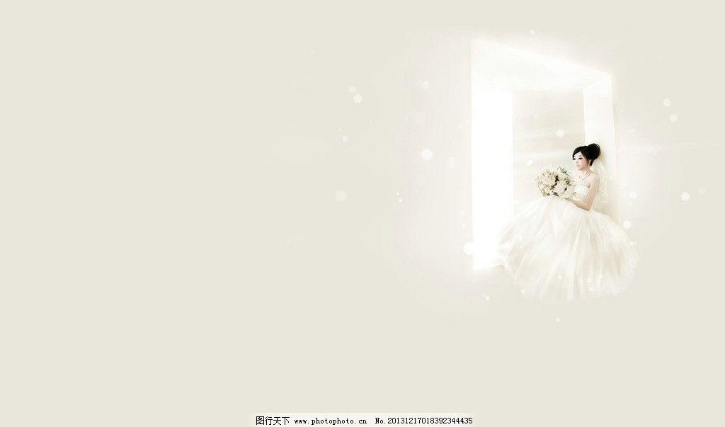 新娘壁纸 手捧花 婚纱照 婚纱 卡通 米色背景 窗台 动漫人物 动漫动画