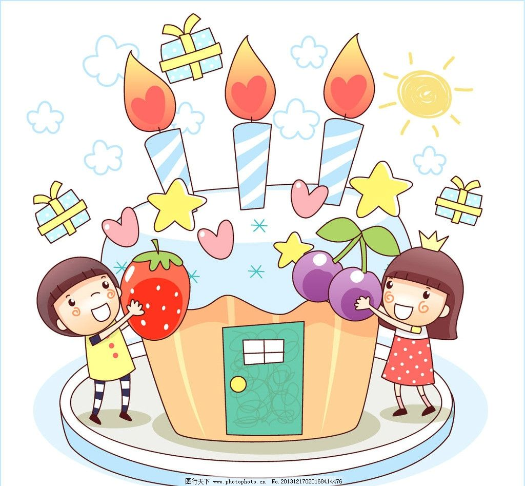 生日蛋糕 生日 蛋糕 水果蛋糕 草莓 蜡烛 女孩 孩子 儿童 儿童乐园 卡通 卡通乐园 儿童绘画 卡通插画 卡通人物 卡通形象 铅笔画 梦想天空 铅笔彩色画 幼儿绘画 儿童世界 卡通设计 广告设计 矢量 EPS