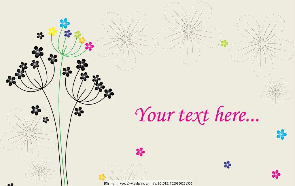 时尚花纹 欧式花纹 蒲公英 花朵分布 小花 矢量图 底纹背景