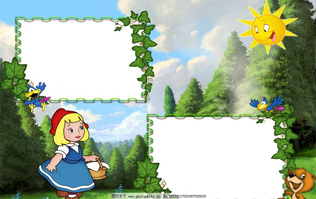 ppt 背景 背景图片 边框 模板 设计 相框 游戏截图 1024_646