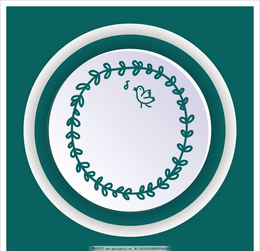 圆环图片图片