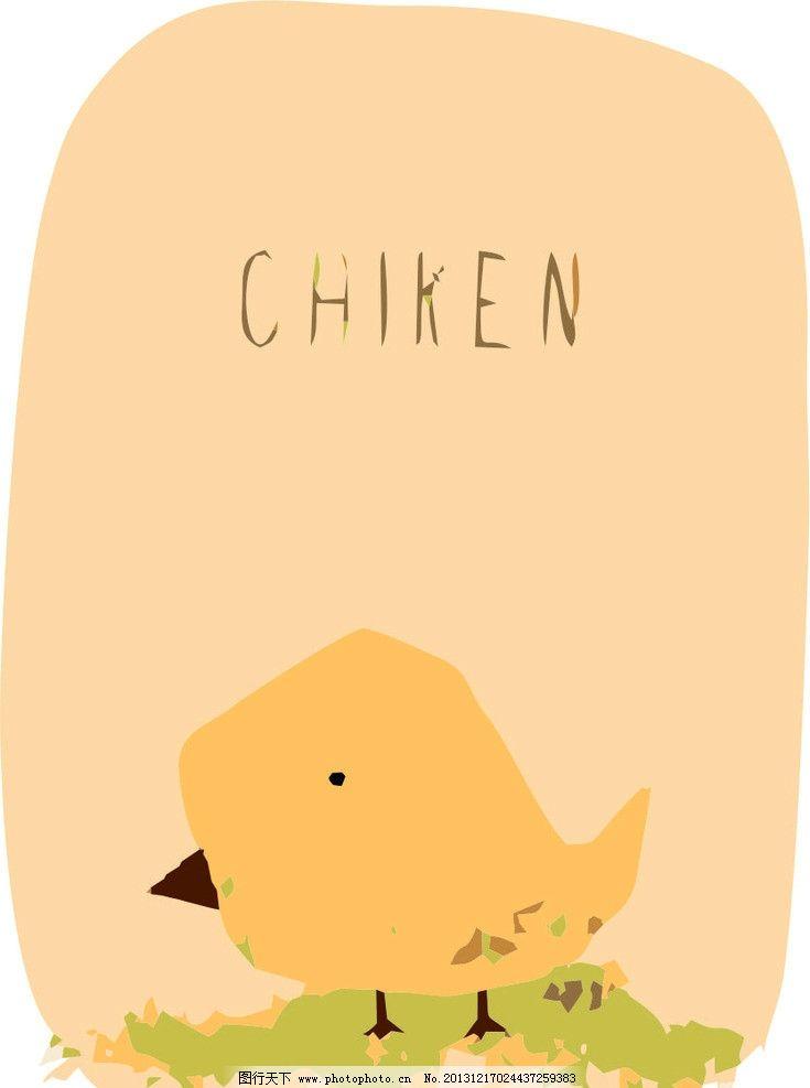 小鸡 卡通小鸡矢量素材 卡通小鸡模板下载 卡通小鸡 卡通 可爱 有趣