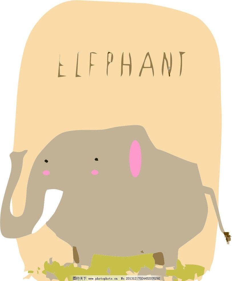 大象简笔画 边框