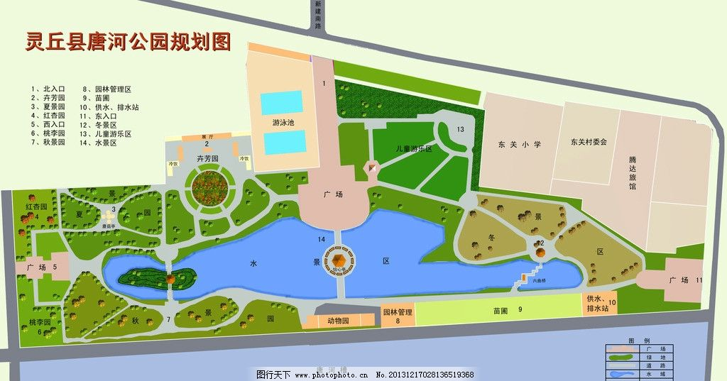 某公园规划平面图 公园 规划设计 平面图 psd 图例 景观设计 环境设计