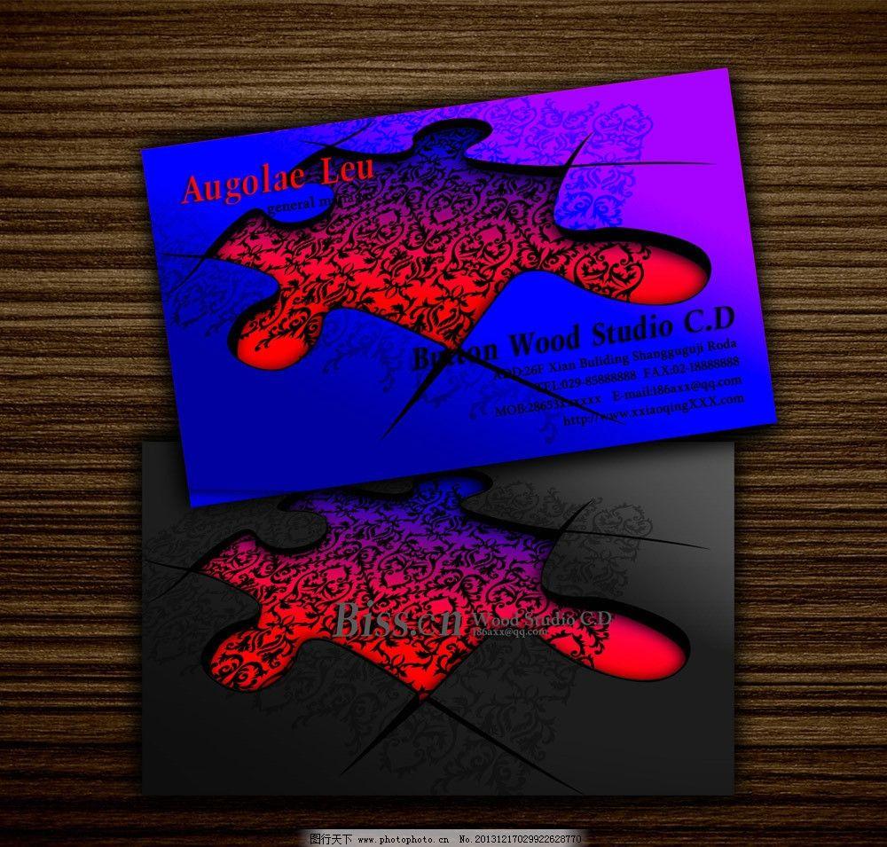 卡片设计图片_名片名片_广告设计_图行生活设计物品图片