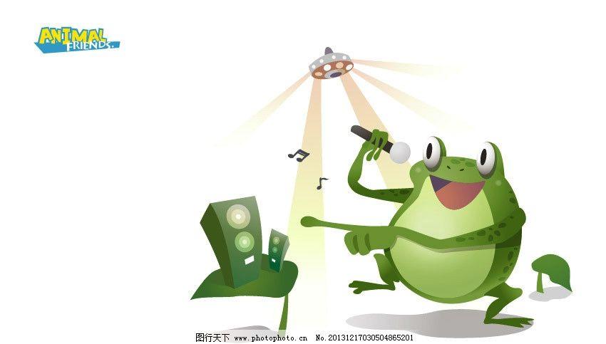 青蛙 唱歌 k歌 动物百科 动物卡通 卡通设计 卡通 卡通乐园 儿童绘画