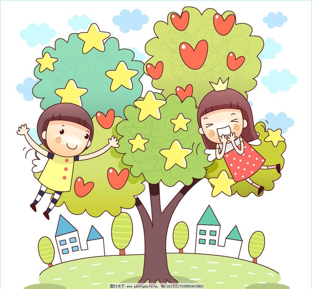 卡通形象 铅笔画 梦想天空 铅笔彩色画 幼儿绘画 儿童世界 卡通设计