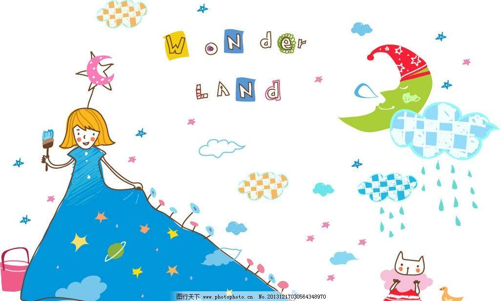 儿童画 星空 儿童 儿童乐园 月亮 卡通 花园 房子 卡通房子 梦境乐园