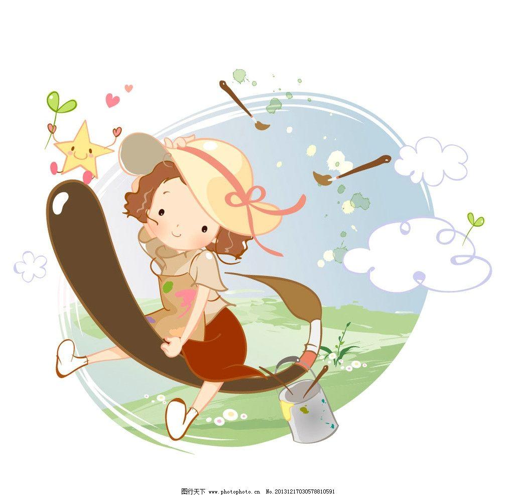 卡通插画 卡通人物 卡通形象 铅笔画 梦想天空 铅笔彩色画 幼儿绘画