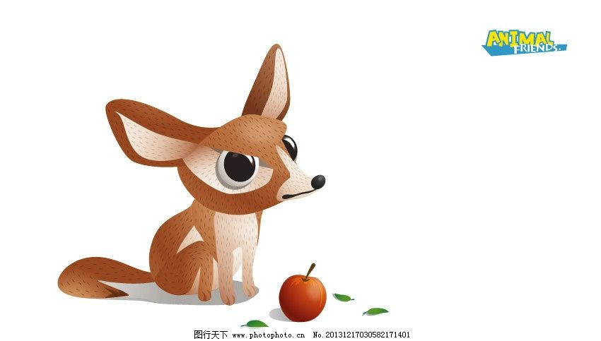 狐狸 动物 动物卡通 卡通设计 卡通 卡通乐园 儿童绘画 卡通插画 铅笔画