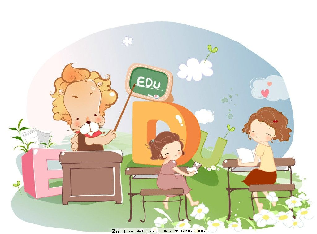 卡通画 狮子 狮子王 上课 学习 学生 儿童 儿童乐园 卡通 卡通乐园