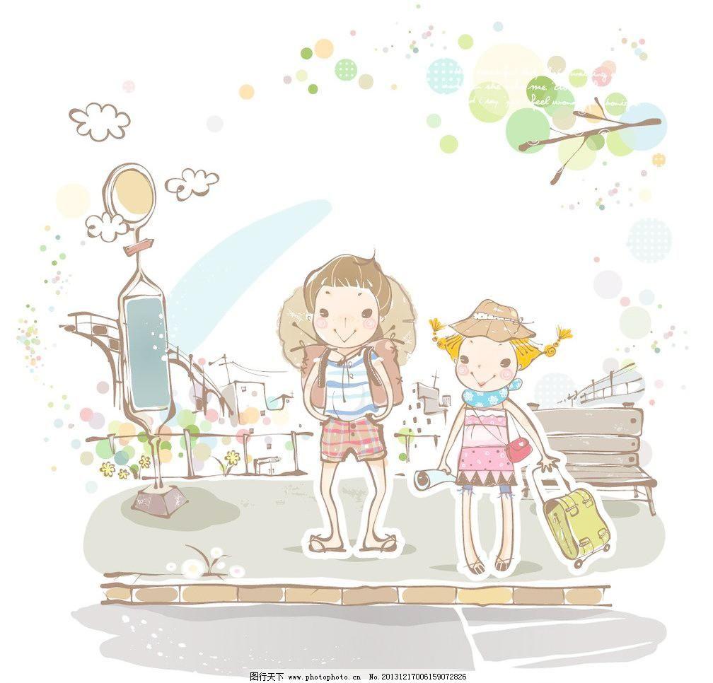 儿童绘画 儿童乐园 儿童世界 广告设计 卡通 卡通插画 卡通乐园 旅行