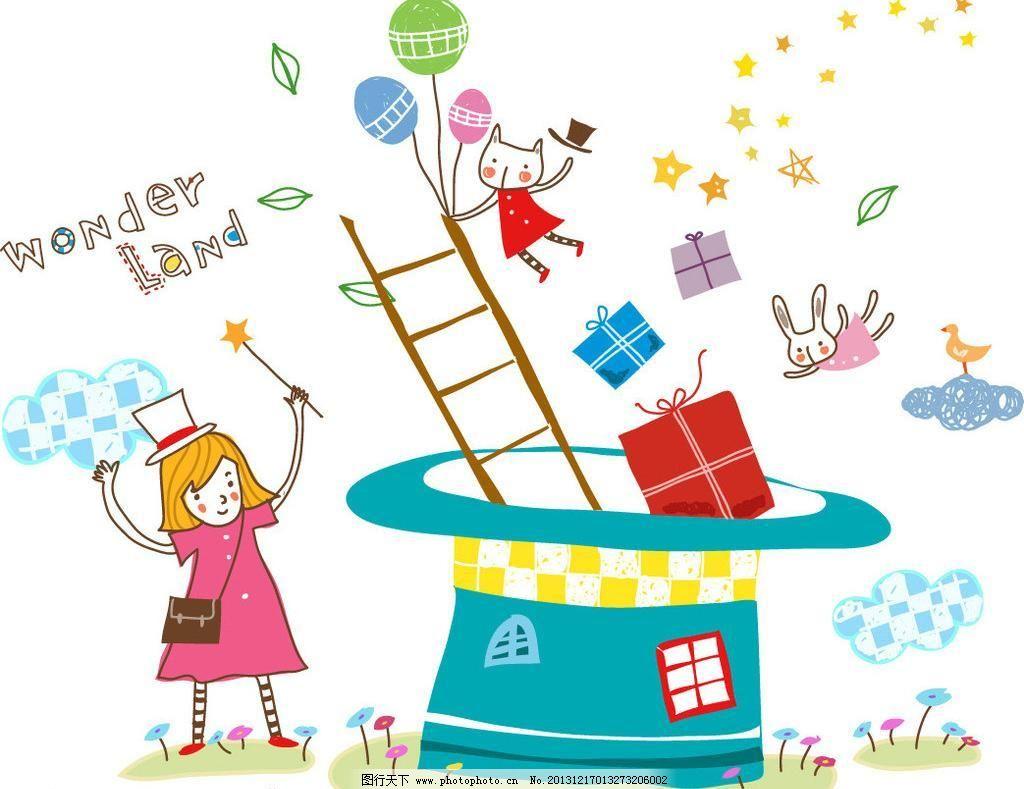 铅笔彩色画 幼儿绘画 儿童世界 卡通设计 广告设计 矢量 eps 节日素材