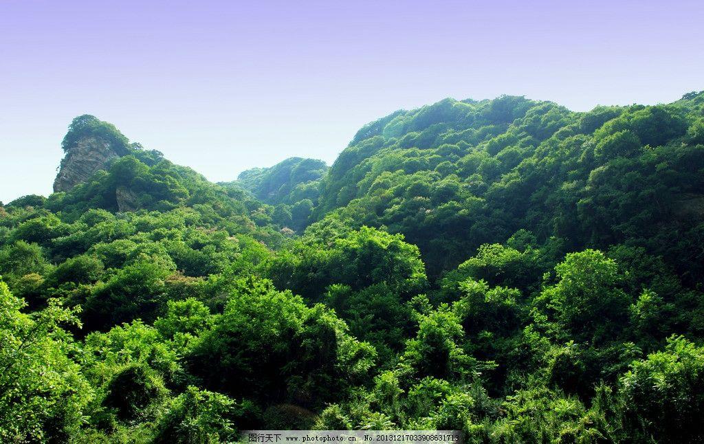 树木 山 风景 自然风景 蓝天 国内旅游 旅游摄影 摄影 72dpi jpg