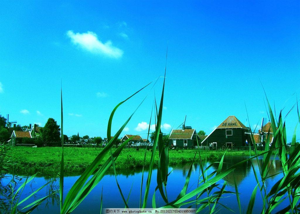 荷兰风景图片