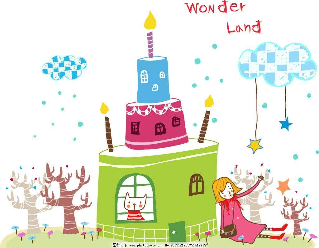 卡通人物 卡通形象 铅笔画 梦想天空 铅笔彩色画 幼儿绘画 儿童世界