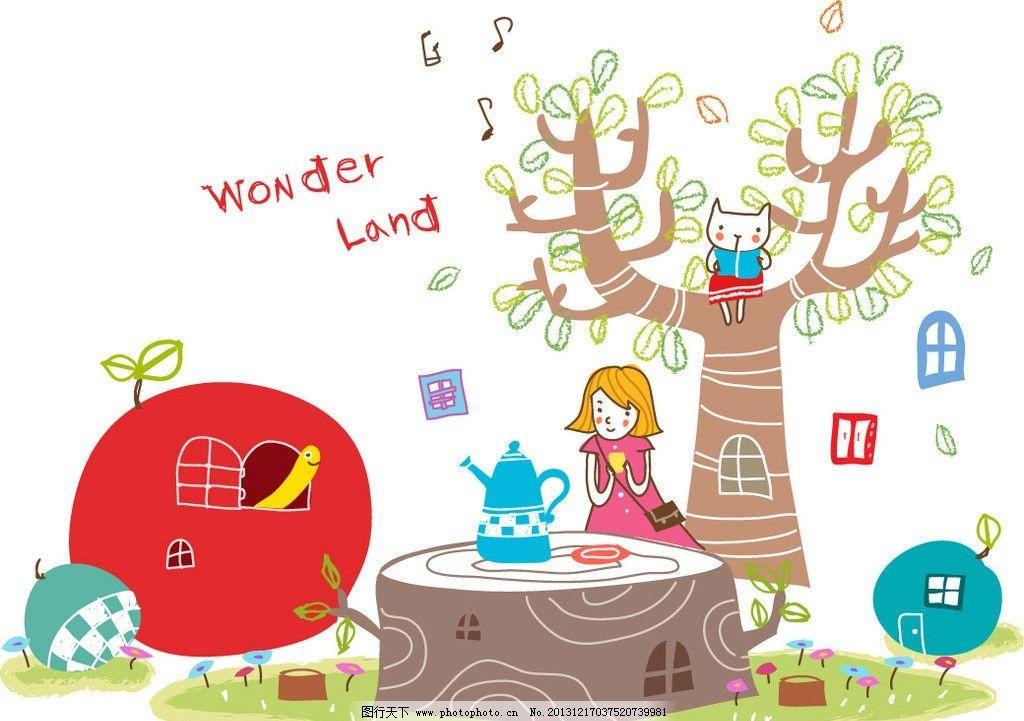 卡通画 小树 树桩 休闲 茶壶 喝茶 儿童 儿童乐园 卡通 花园 房子图片