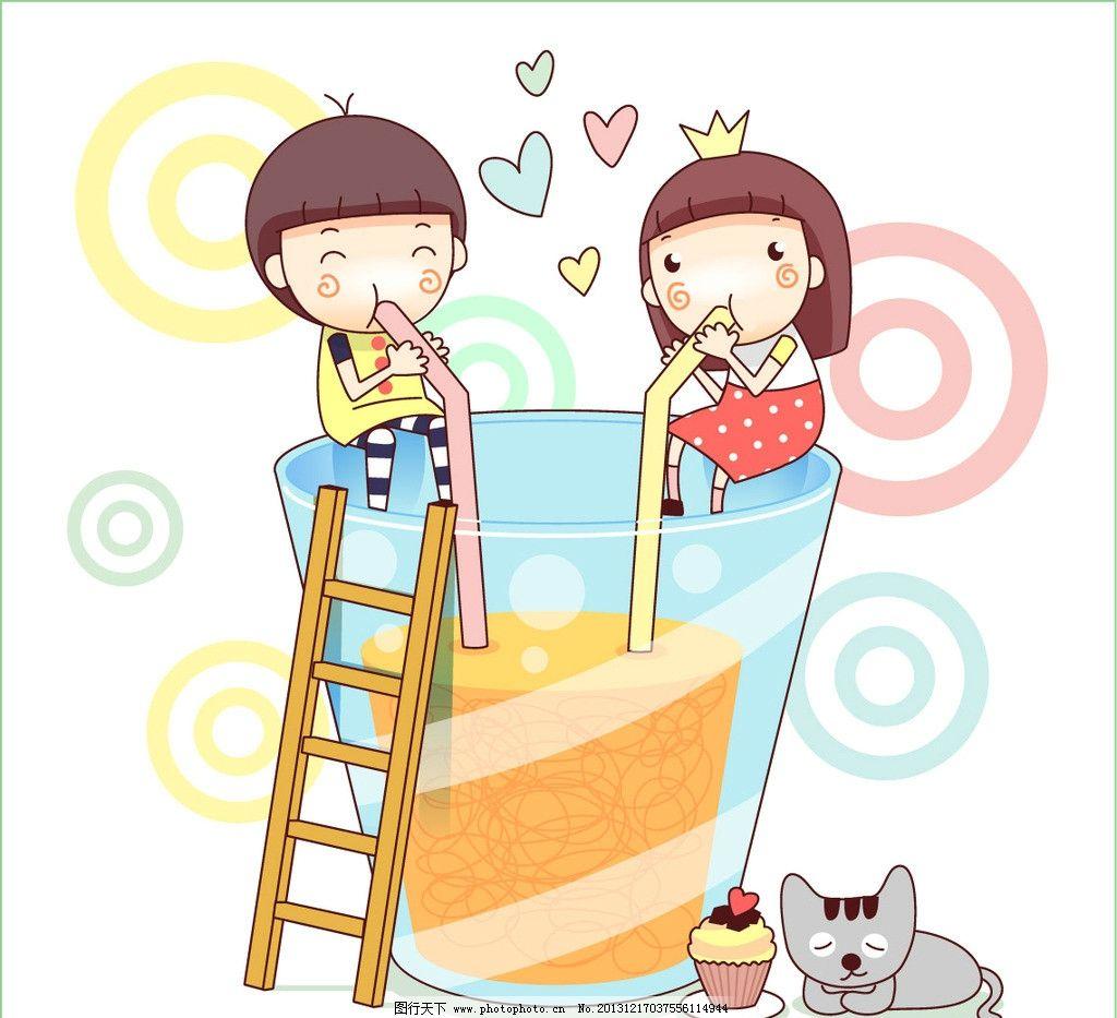 孩子 学生 儿童 儿童乐园 卡通 卡通乐园 儿童绘画 卡通插画 卡通人物