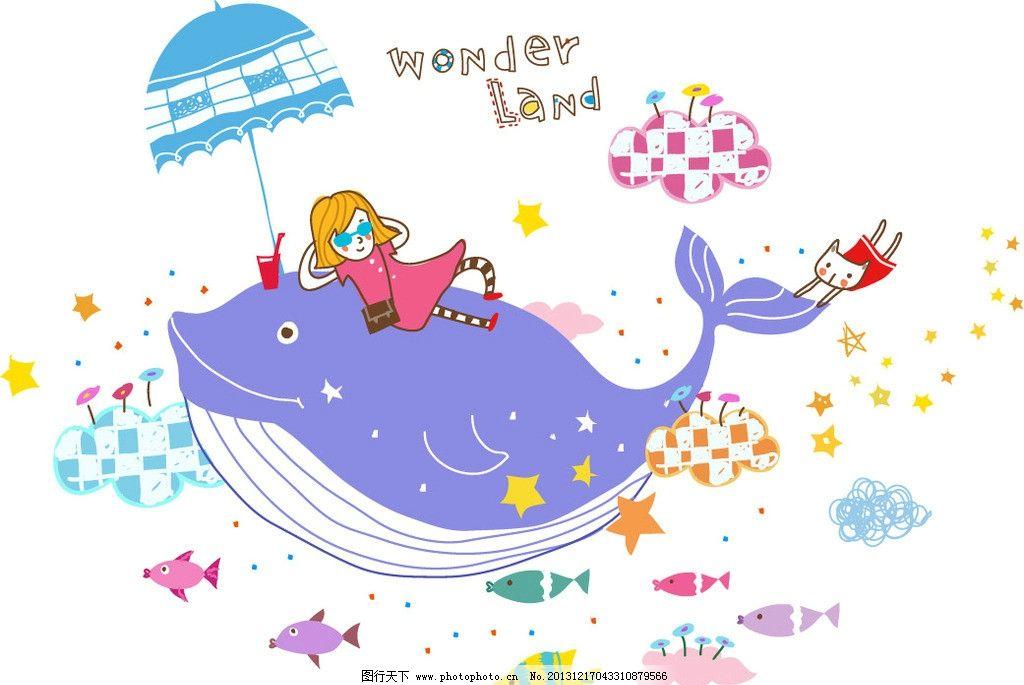 物 卡通形象 铅笔画 梦想天空 铅笔彩色画 幼儿绘画 儿童世界 卡通设