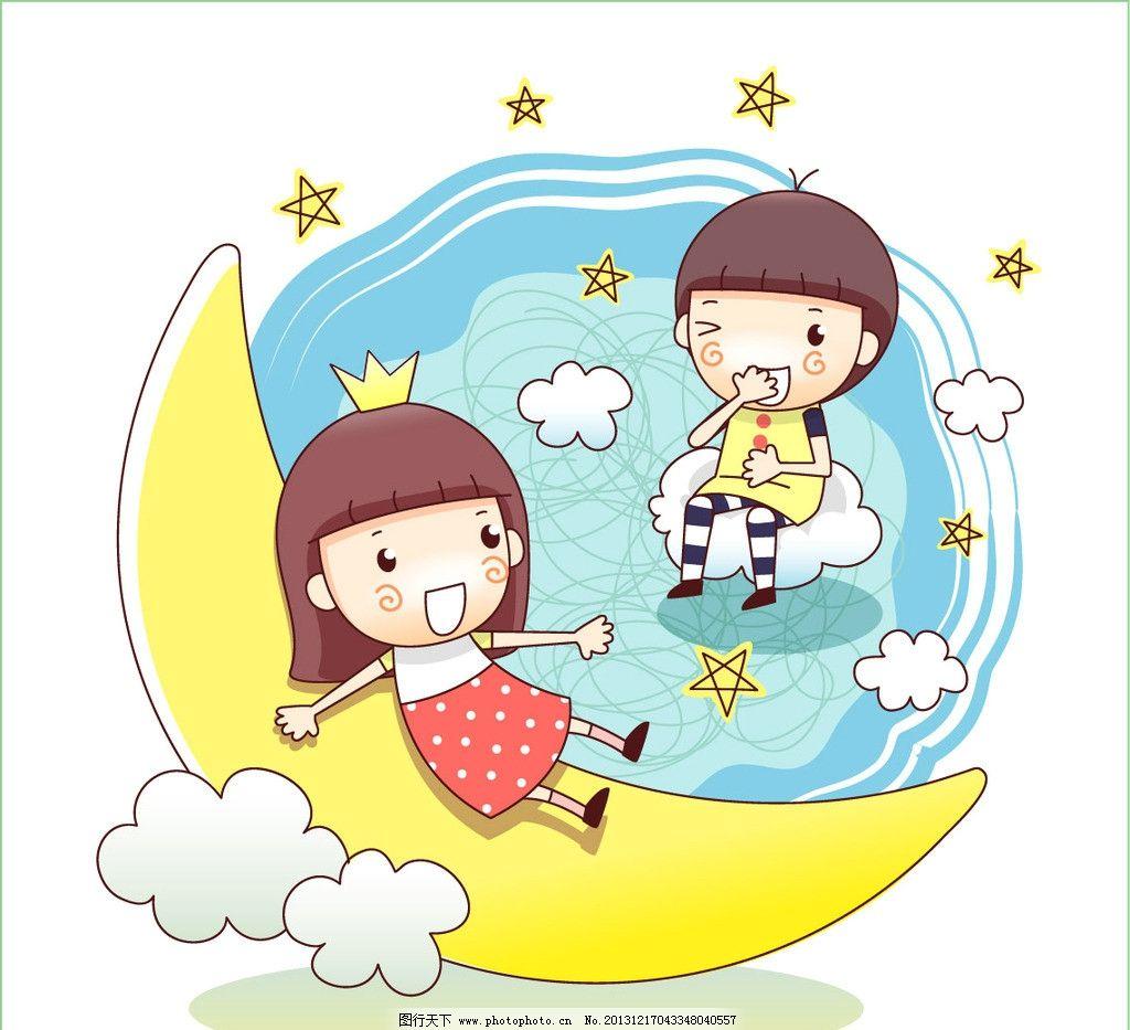 月亮卡通简笔画彩色