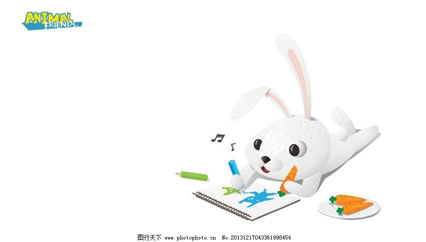 小白兔 兔子 胡萝卜 画画 动物百科 动物卡通 卡通设计 卡通 卡通乐园