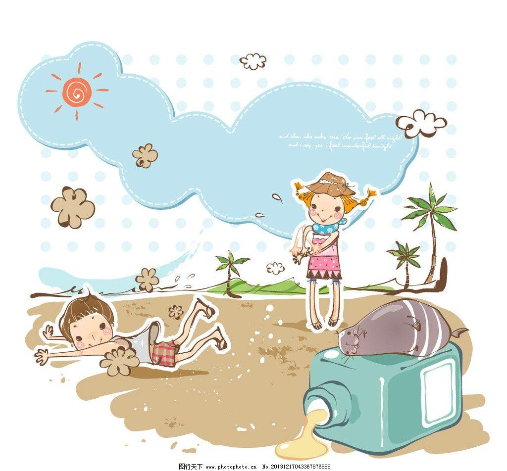 儿童沙滩画价格-最新儿童沙滩画价格、批发报价、... - 阿里巴巴