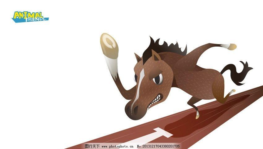 跑步 运动会 马拉松 牛 动物百科 动物卡通 卡通设计 卡通 卡通乐园