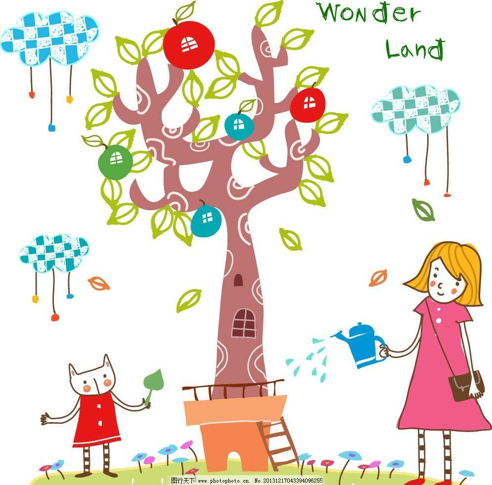 植树 植树节 浇水 大树 儿童 儿童乐园 卡通 花园 房子 鲜花