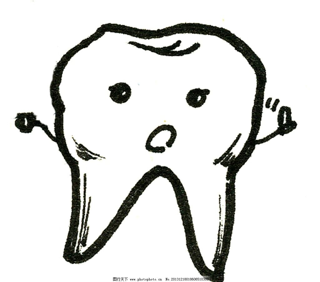 手绘牙齿 卡通 牙齿 拟人 素材 黑白 其他 动漫动画 设计 300dpi jpg