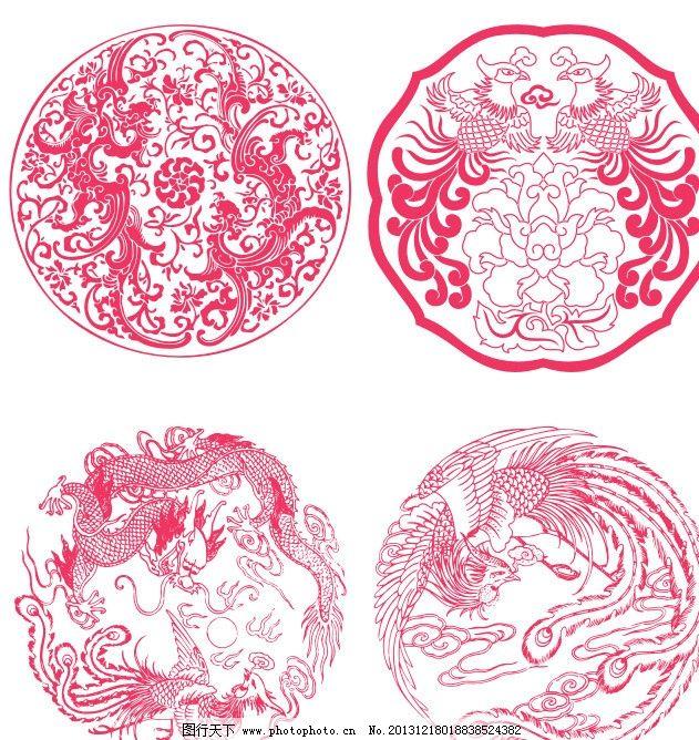 圆形龙凤经典剪纸图案图片