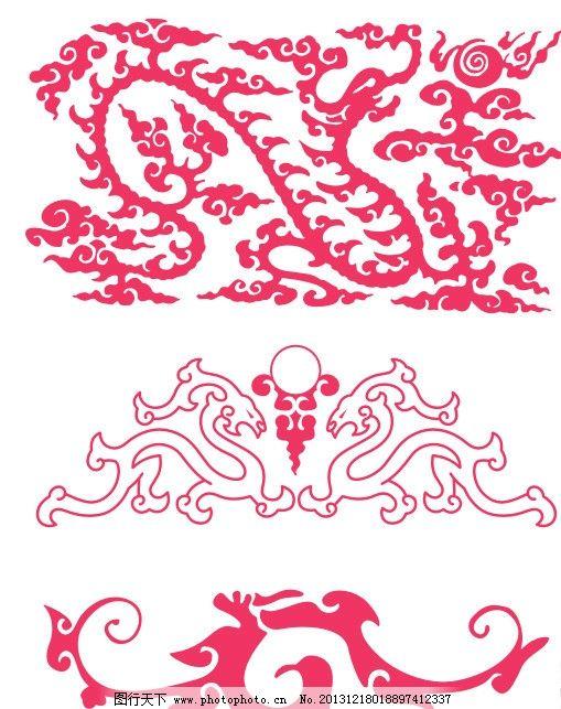 龙凤设计素材 圆形龙凤图案 龙飞凤舞剪纸图 传统文化 文化艺术 矢量