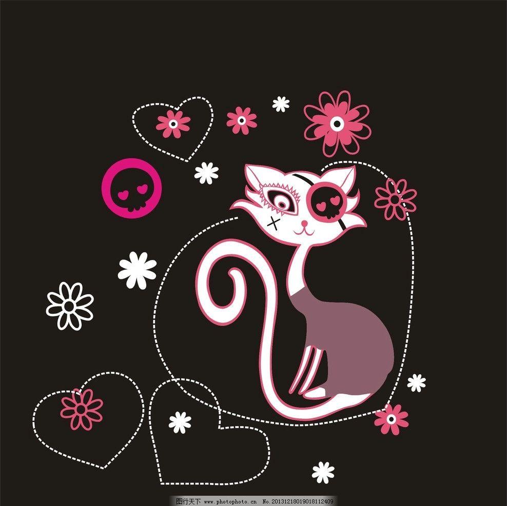 猫 卡通小猫 小花猫 卡通 花的背景 可爱的小猫 矢量 cdr 美术绘画