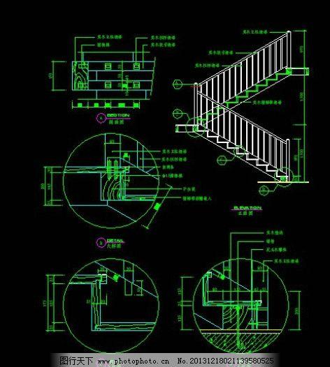 钢结构消防楼梯立面图