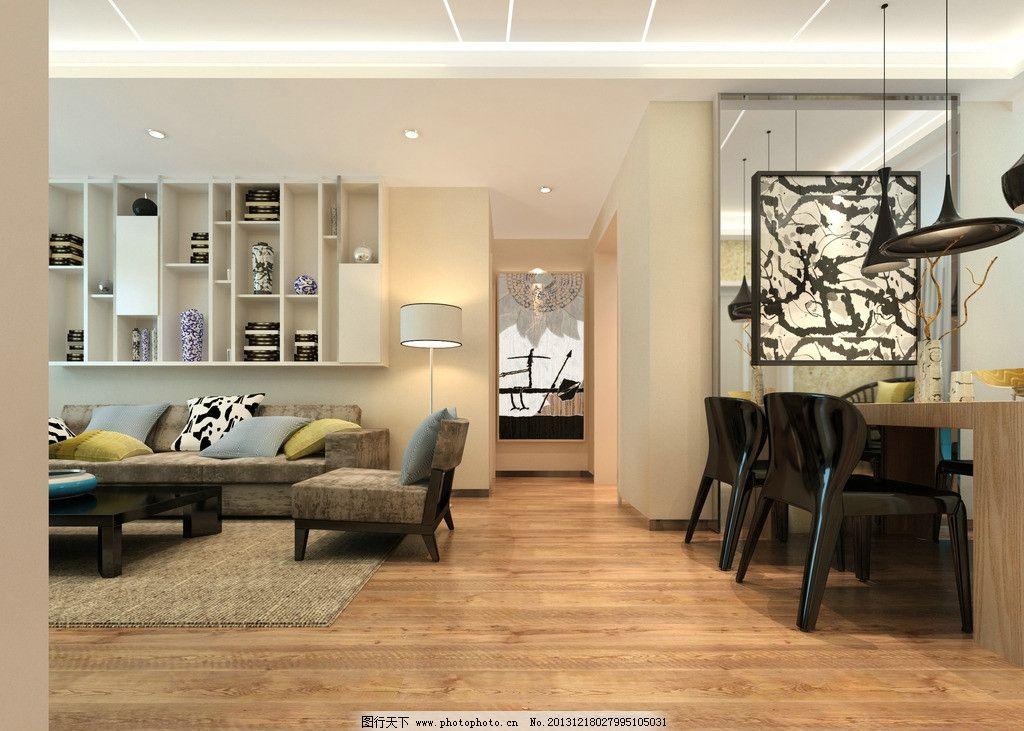 室内效果图 原创 现代        家装 客餐厅 室内设计 环境设计 设计