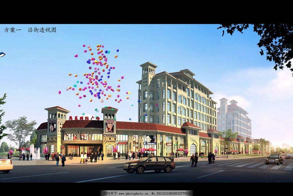 建筑设计 广场 房地产 商业街 节庆日 环境设计 设计 72dpi jpg