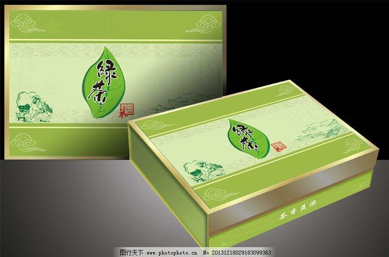 茶叶包装展开图 绿茶 红茶 包装 绿叶 山水 茶道 古代 盒子 包装效果