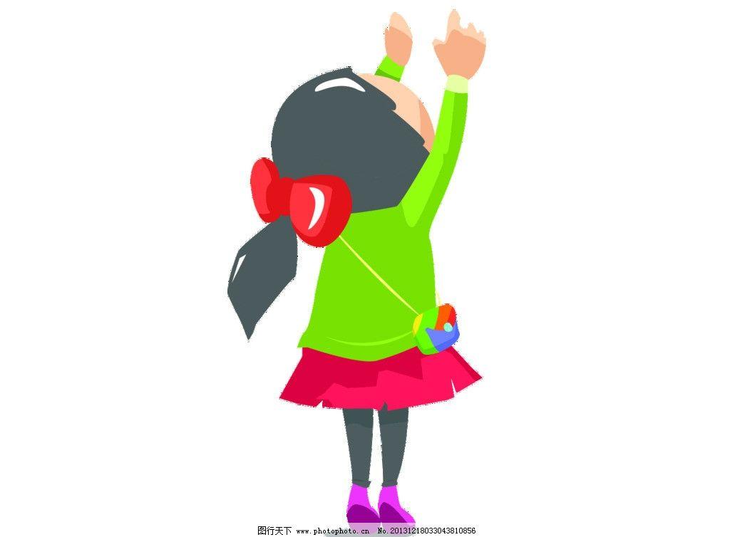 小女孩 卡通人物 可爱女生 动画 人物图片 源文件