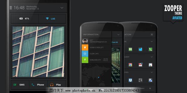 """驾驶飞机 ,android APP app界面设计 ios ipad iphone 安卓界面 登录界面 界面 界面设计 驾驶飞机 手机界面 手机UI界面 手机界面图标 界面设计模板 app界面设计 app 界面 设计 登录界面 安卓界面 iphone ipad ios 界面设计 Android 界面下载 手机app 界面设计下载 手机APP素材 APP图标,图行天下图库"""" />"""