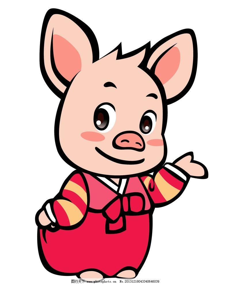 韩服猪 猪 韩国料理 可爱猪 卡通猪 其他 动漫动画 设计 300dpi jpg