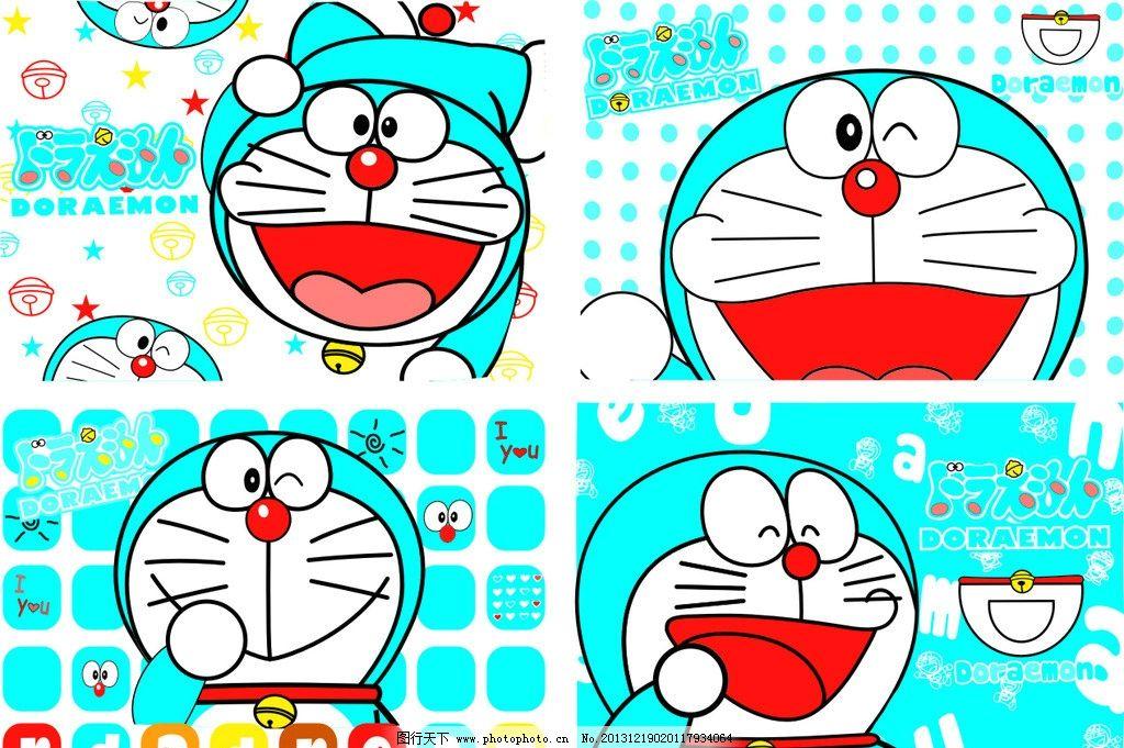 多啦a梦 机器猫 可爱 韩国 情侣 图案 爱心 爱情 日常生活 矢量人物