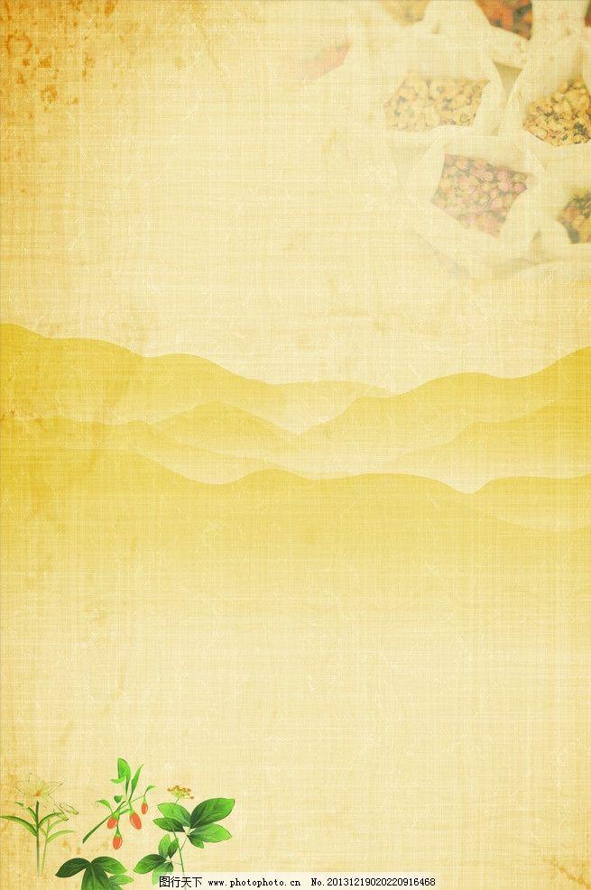 古典风格 古典 中医药 土黄色背景 古典背景 复古 背景底纹 底纹边框