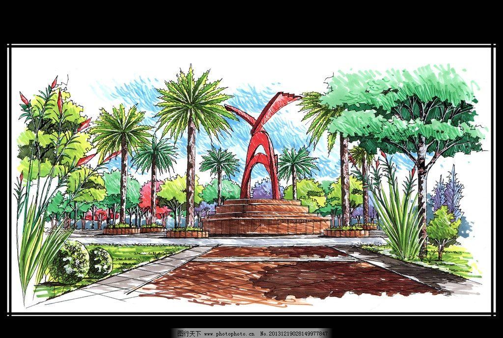 手绘效果图 景观 设计 马克笔 手绘        景观设计 环境设计 72dpi
